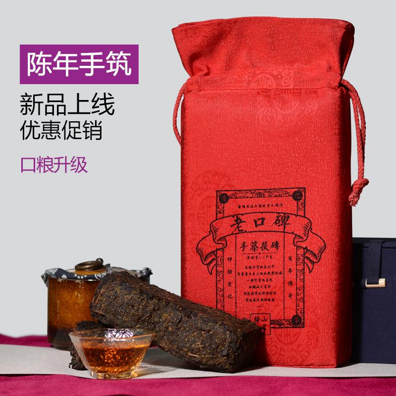 品茶师老口碑茯砖茶正宗黑茶湖南安化黑茶手筑金花茯砖1000克茶砖