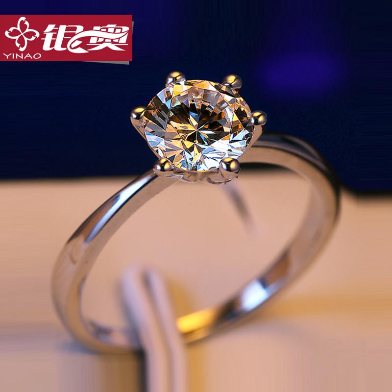 925纯银1克拉钻戒仿真钻石戒指女一对结婚求婚情侣对戒男婚戒开口