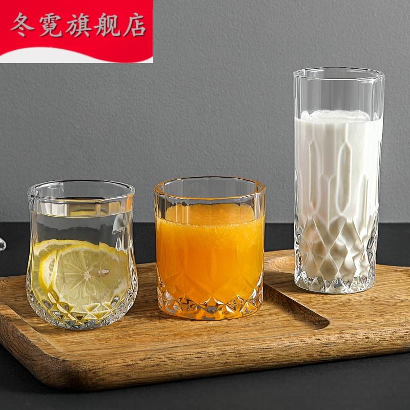 玻璃杯子透明水杯果汁杯啤酒杯牛奶杯喝水杯泡茶无盖家用客厅茶杯