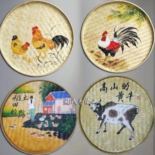 手绘竹筛子簸箕画成品农家乐装饰墙面墙壁挂件饭店餐馆竹编挂饰品