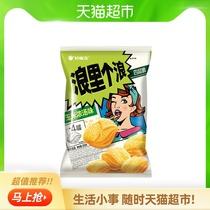 ORION/好丽友浪里个浪玉米味 65g休闲食物办公膨化零食爽性面薯片