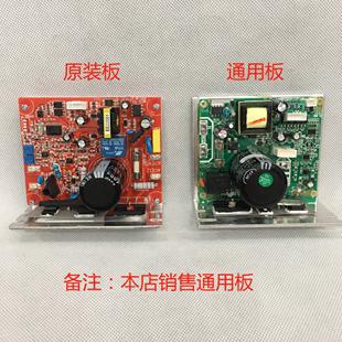 易跑YP-335D康林沃尔康跑步机电路板控制器下控主板驱动器电源板