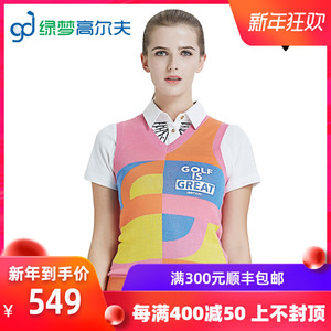 callaway callaway golf clothing ladies stitching vest golf casual sports knitted vest clothes