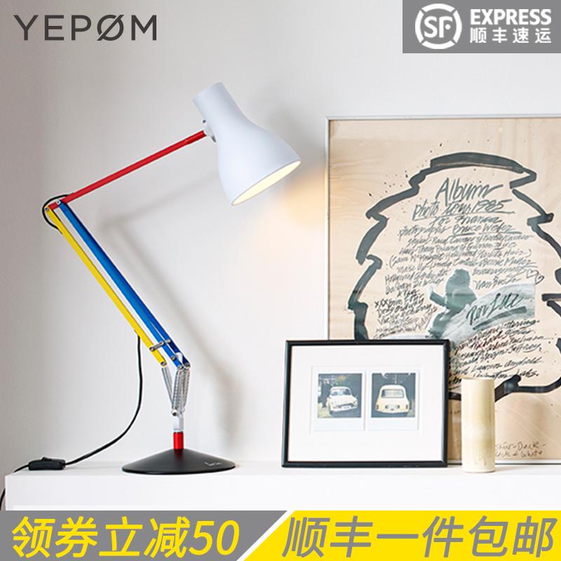 【YEPOM新品】英国Anglepoise Paul Smith合作款限量色台灯书桌灯-YEPOM