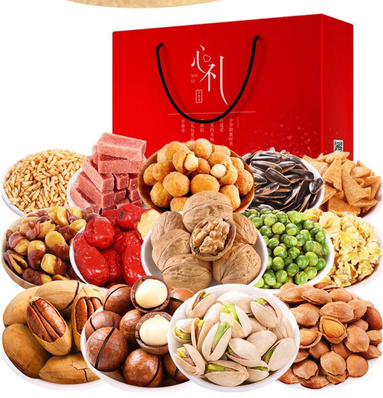 享食者坚果礼盒(三只松鼠同款)年货坚果炒货 坚/干果零食大礼包