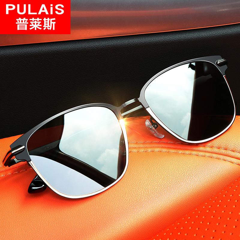 普莱斯太阳镜男2019新款潮女司机开车眼镜偏光近视驾驶镜墨镜男士