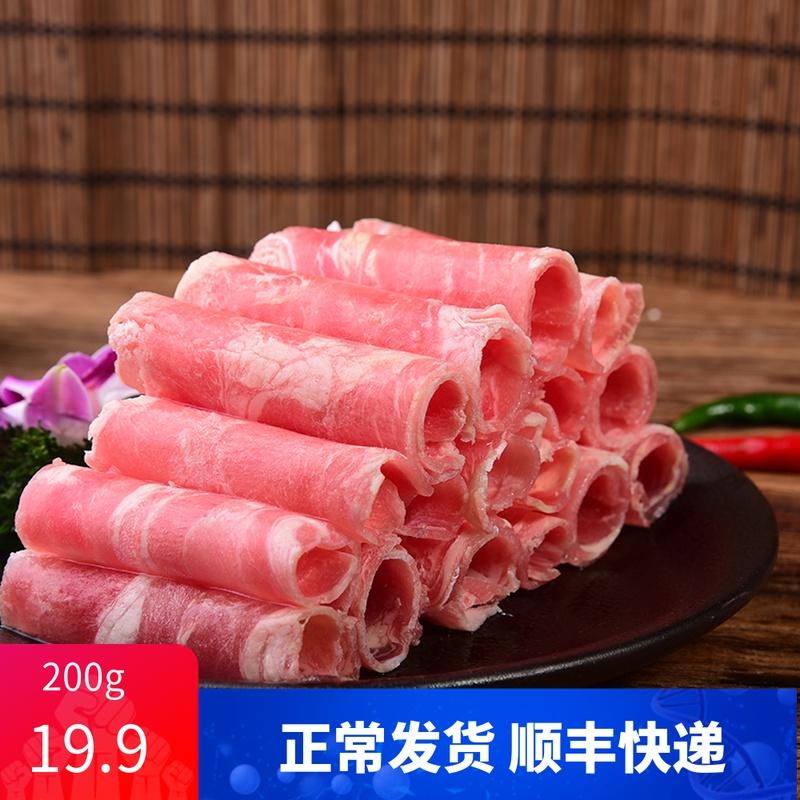 现货重庆火锅菜品食材羊肉卷涮羊肉新鲜肥羊冷冻羊羔肉卷散装