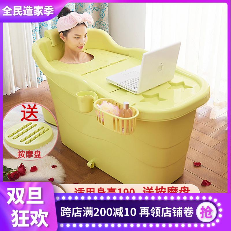 大人泡澡桶家用成人洗澡桶加厚塑料儿童沐浴盆大号浴缸全身洗澡盆