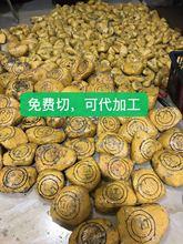 缅甸天然翡翠玉石毛sh6南齐莫西ng湾基牌子挂件翡翠原石加工