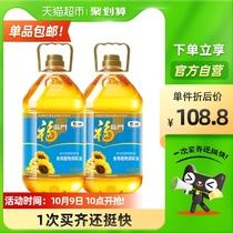 福临门葵花籽清香食用植物调和油5L*2桶健康食用油家用桶装