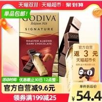 【进口】GODIVA/歌帝梵杏仁条烤黑巧克力条喜糖90g礼物礼盒送女友