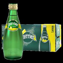巴黎水Perrier气泡水矿泉水柠檬味饮料 330ml*24瓶整箱