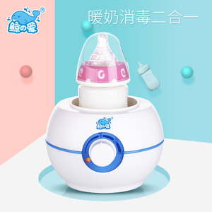 Whale love constant warm milk baby bottle heater automatic disinfection combo intelligent warmer multifunction