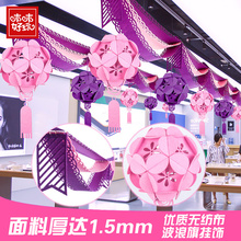 Opening ceremony celebration anniversary decoration ribbon jewelry store National Day Mid-Autumn Festival store activities layout supplies wave flag