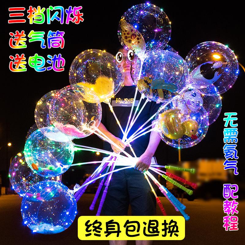 夜市地摊带灯网红发光波波球火爆款广场飘空透明卡通羽毛气球批�l