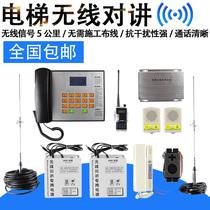 遠距離家用無線門鈴一拖一拖二不用電線穿牆電子老人呼叫器大音量