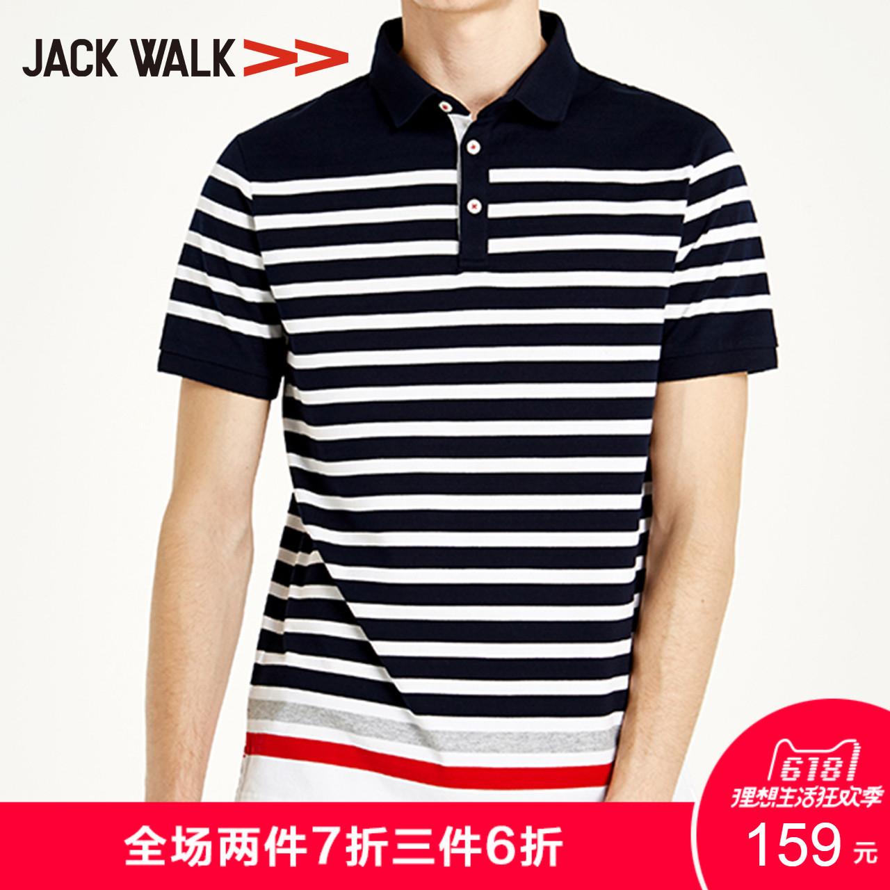 Jackwalk拉夏贝尔男装条纹Polo衫翻领短袖男2018春季新品杰克沃克