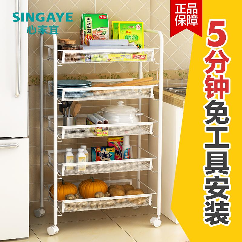 心家宜厨房落地带轮置物架蔬菜架子用品菜架储物架组装多层收纳架