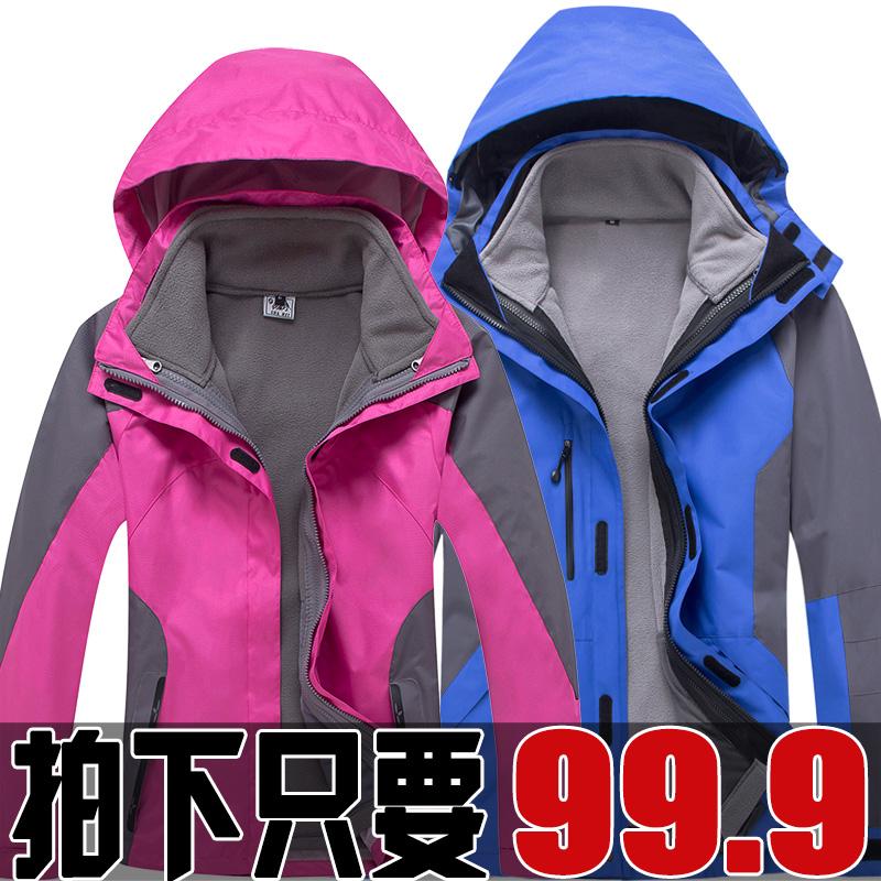 沙美户外冬季男女冲锋衣三合一两件套防风防水透气保暖抓绒登山服