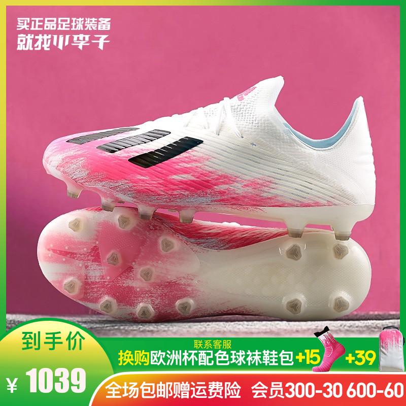 小李子:专柜正品ADIDAS/阿迪达斯 X 19.1 AG成年男子足球鞋EG7123