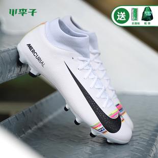 小李子:正品Nike耐克刺客12中端C罗配色FG/MG足球鞋男AJ3541-109