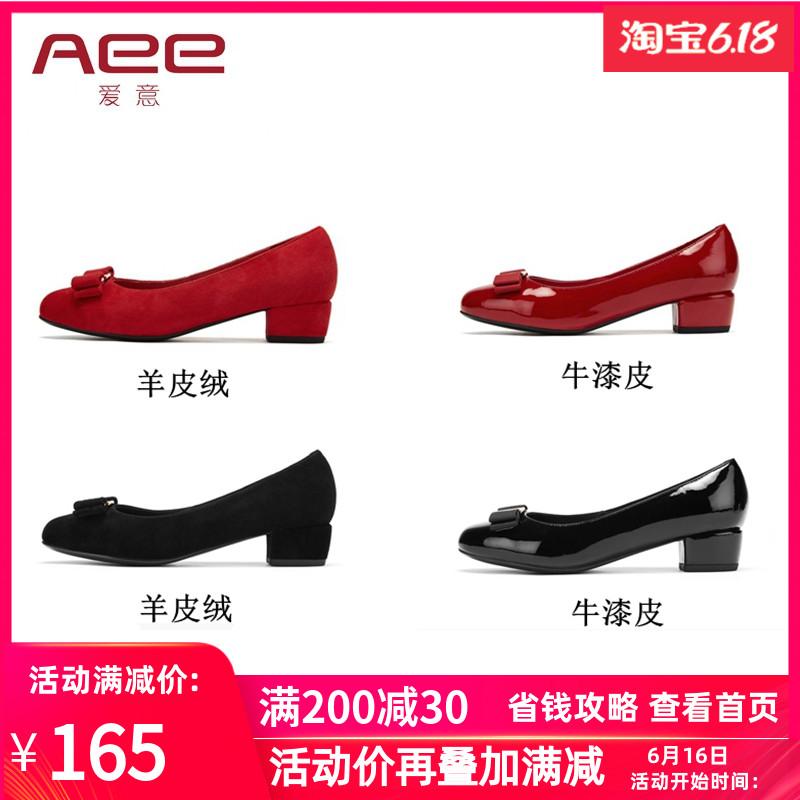 点击查看商品:Aee/爱意通勤优雅粗跟女鞋圆头中跟低帮浅口女单鞋4119404304
