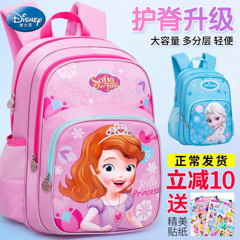 迪士尼儿童书包女小学生一二三年级女童苏菲亚公主女孩冰雪奇缘包