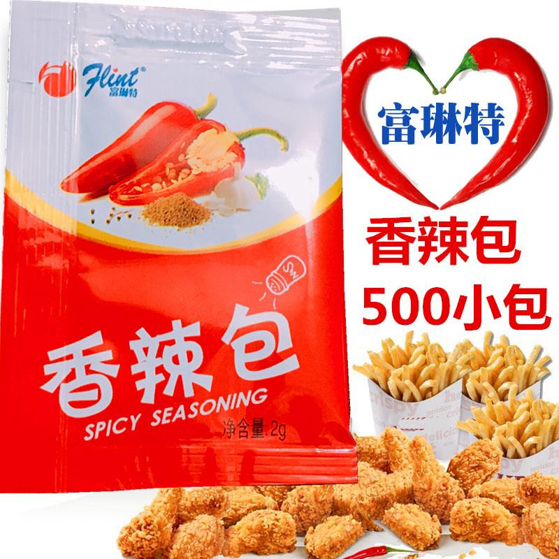 富琳特香辣包2g500小包香辣调味包辣椒粉烧烤料辣椒类调料蘸料