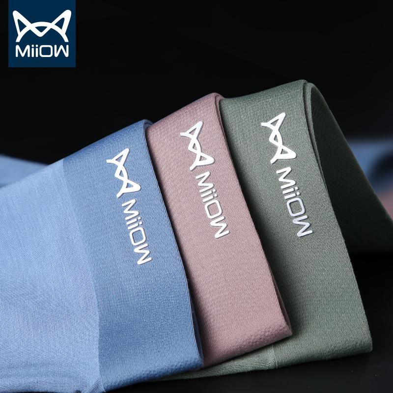 猫人男士内裤男四角裤莫代尔男生冰丝无痕透气大码男式平角裤底裤