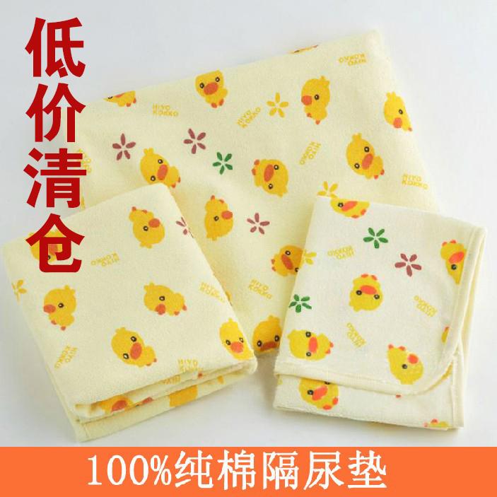新生儿西松屋黄色小鸭图案尿垫/隔尿垫 婴儿护理垫防水尿垫