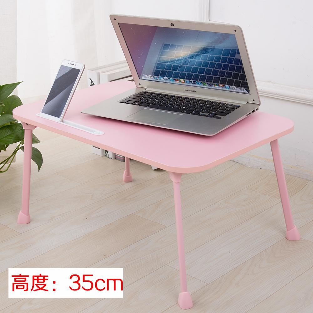 点击查看商品:加高笔记本电脑桌 寝室床上用书桌宿舍简约可折叠懒人小桌子