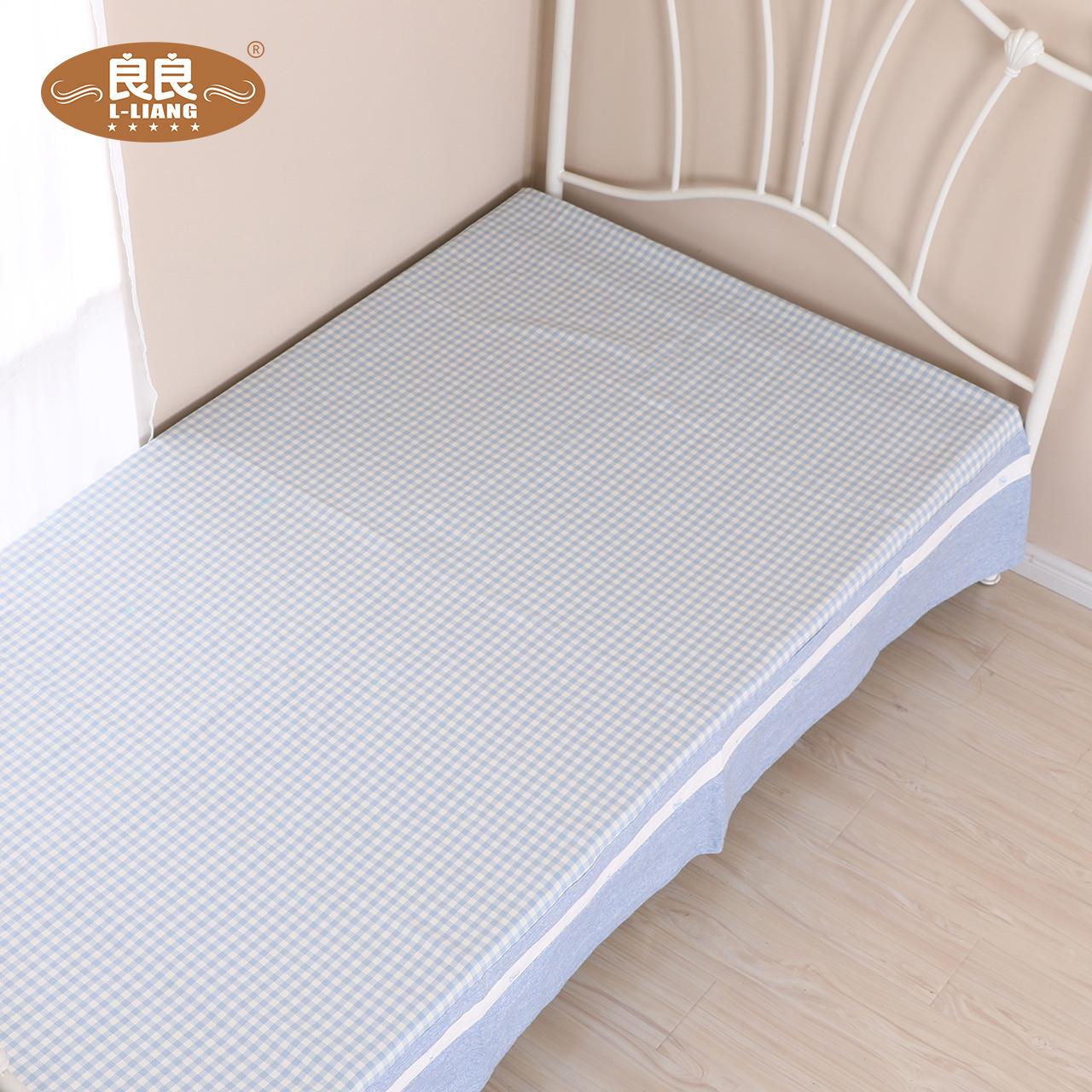 良良 宿舍凉席小学生寝室凉席上下铺单人凉席可折叠软席1.5米