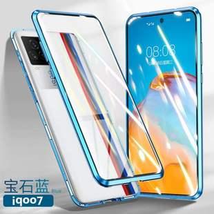 适用lqoo7手机壳vivoiqoo7手机壳v2049a镜头全包双面玻璃保护壳5G