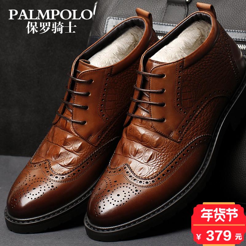保罗骑士羊毛男棉鞋真皮冬季保暖男鞋布洛克高帮皮毛一体男皮棉鞋