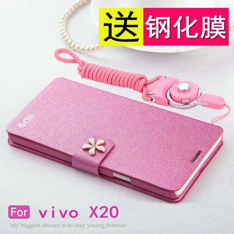 vivox20手机壳vivo X20plus翻盖式保护皮套防摔外壳X20a男女款潮