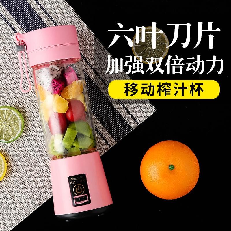 料理机便携式榨汁机家用水果小型充电迷你炸果汁机电动学生榨汁杯