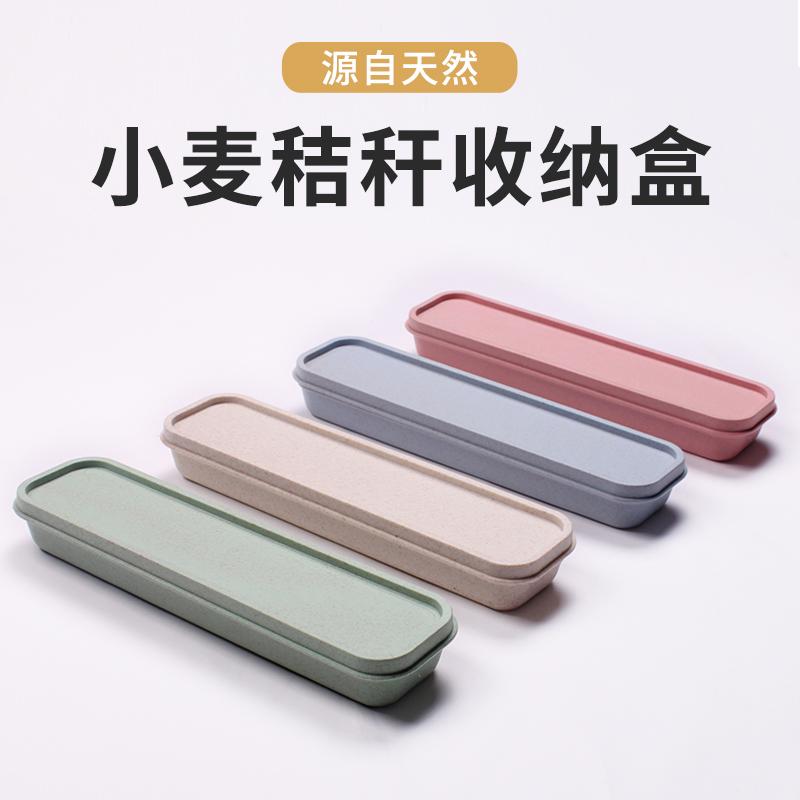 儿童餐具盒子空小号便携式学生环保塑料装勺子的收纳盒筷子盒多色