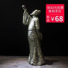 创意李白si1像古代的ai塑仿铜工艺品家居书房桌面工艺品摆件