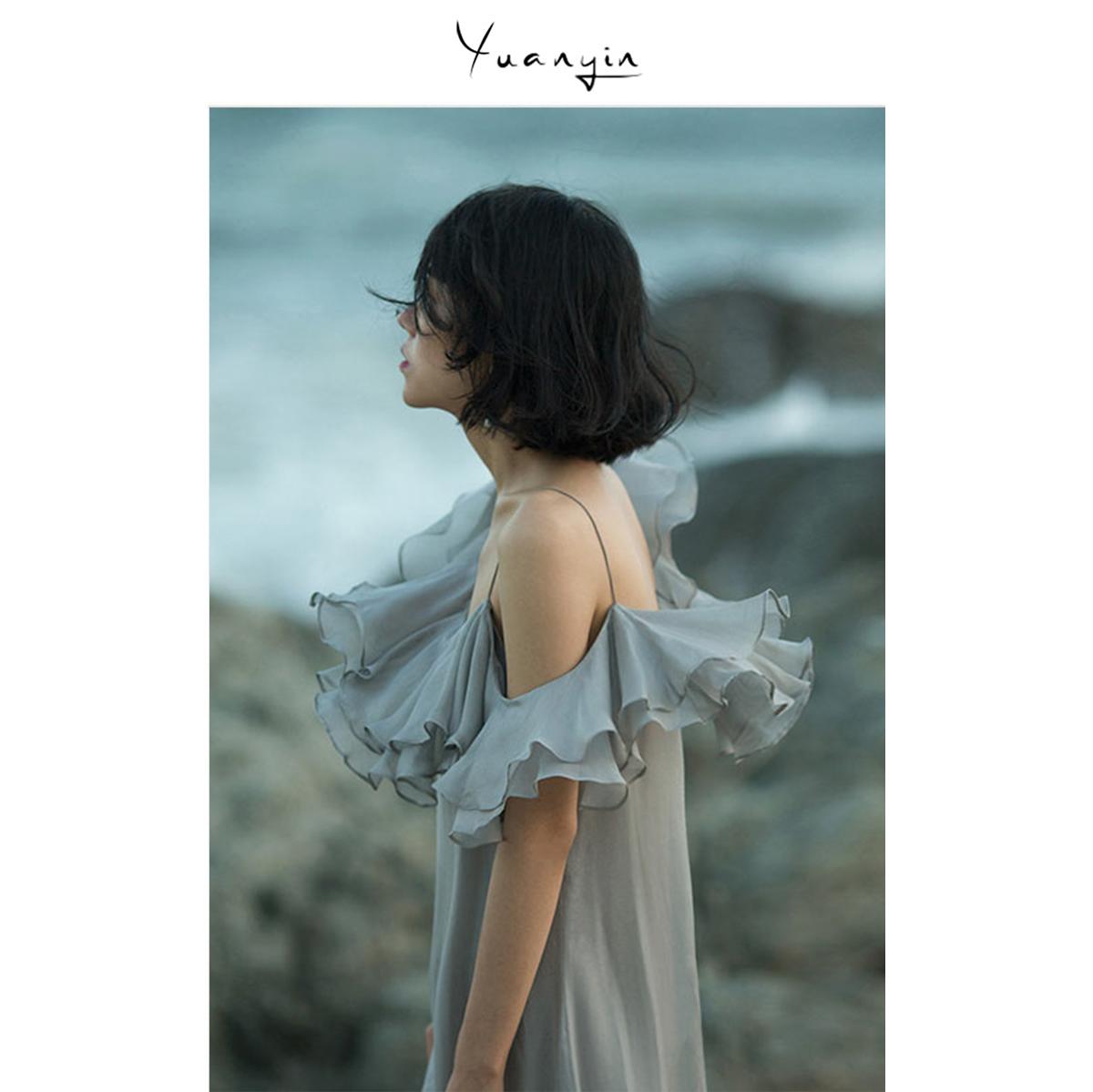 YuanYin夏自制高端气质名媛女神仙荷叶边露肩真丝海边长连衣裙女