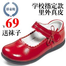 2021女童黑色皮鞋ji7式真皮儿qi公主鞋学生演出单鞋春秋红色