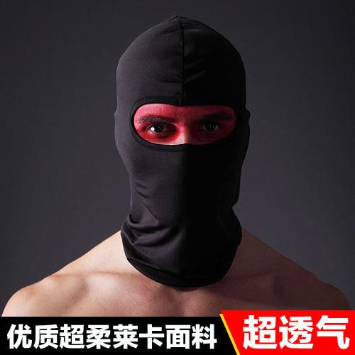 户外防风帽骑行防晒面罩男女CS头套全脸防尘摩托车护脸头盔内衬