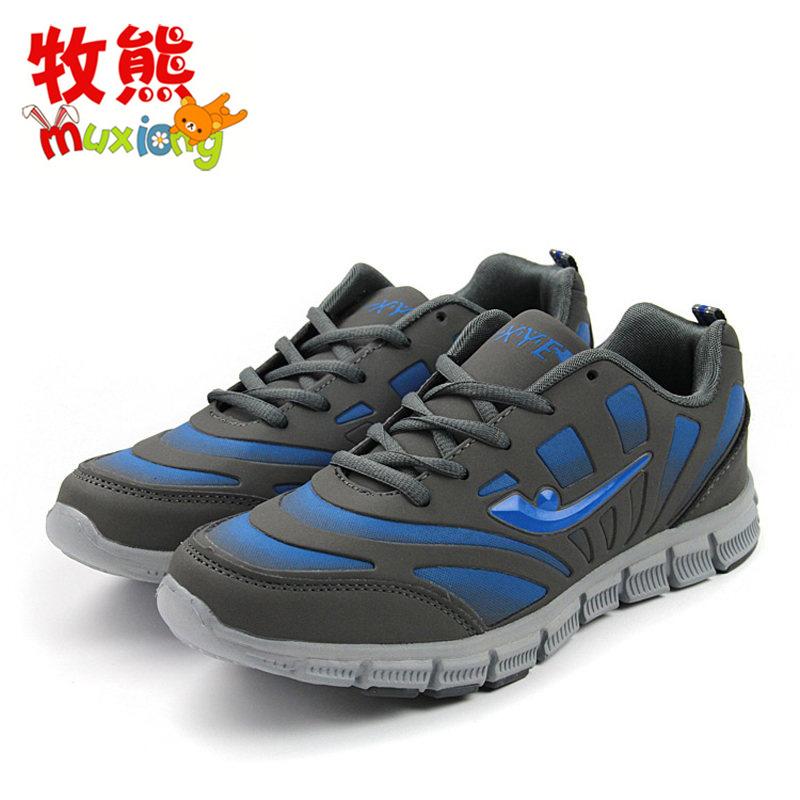 牧熊童鞋中大童男童登山鞋男孩运动鞋学生青少年大码大童休闲鞋