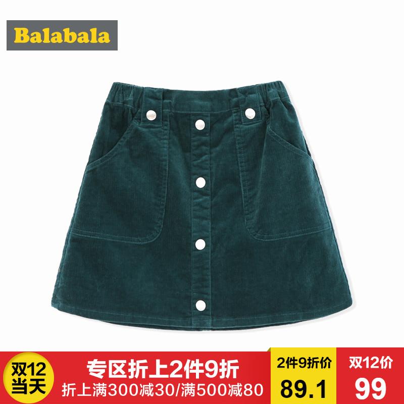 巴拉巴拉童装女童短裙