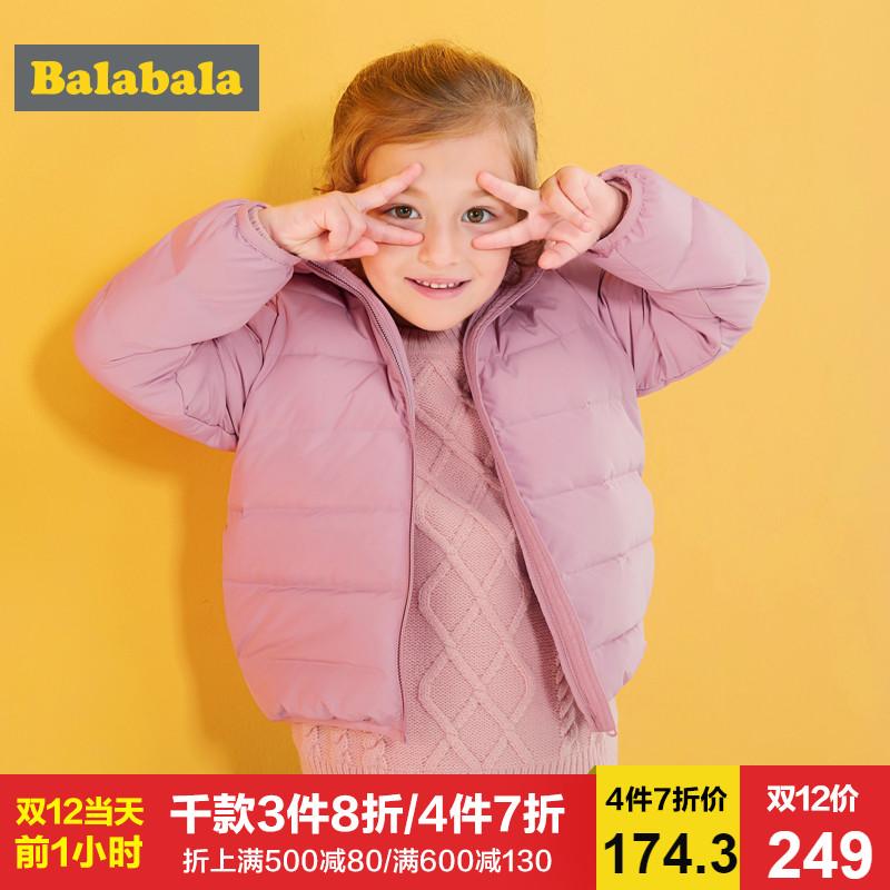 巴拉巴拉宝宝无缝羽绒服红色女童秋冬2017新款童装小童外套儿童女