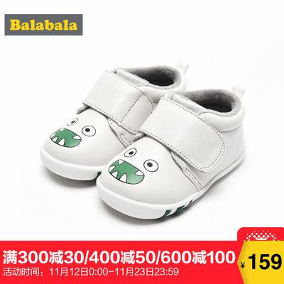 巴拉巴拉童鞋婴儿鞋宝宝学步鞋2017秋冬新款男女机能鞋舒适软底鞋