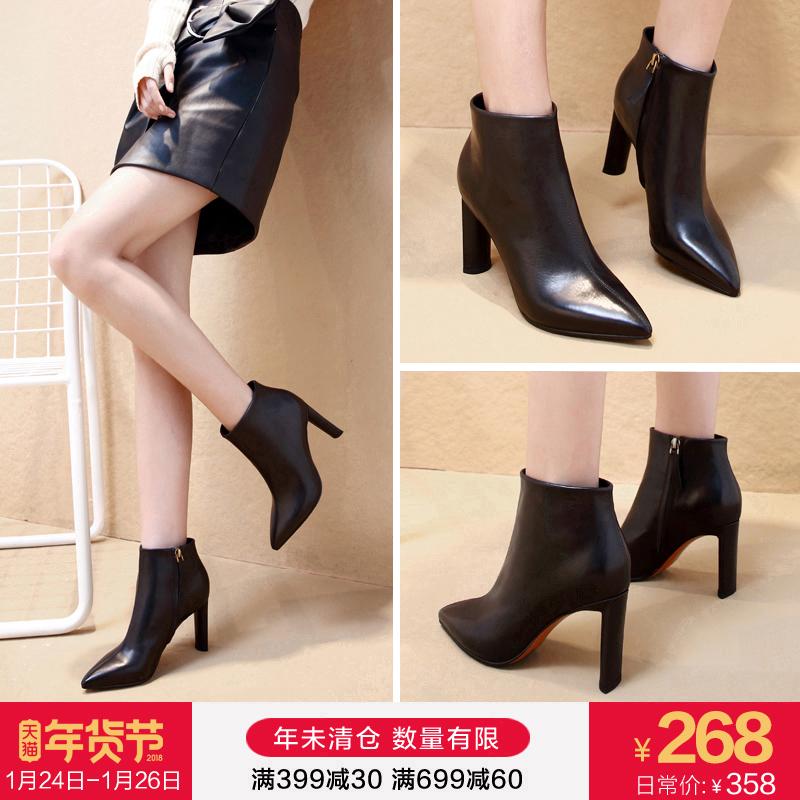 短靴女粗跟女鞋秋冬2017新款尖头高跟马丁靴女加绒百搭性感裸靴子