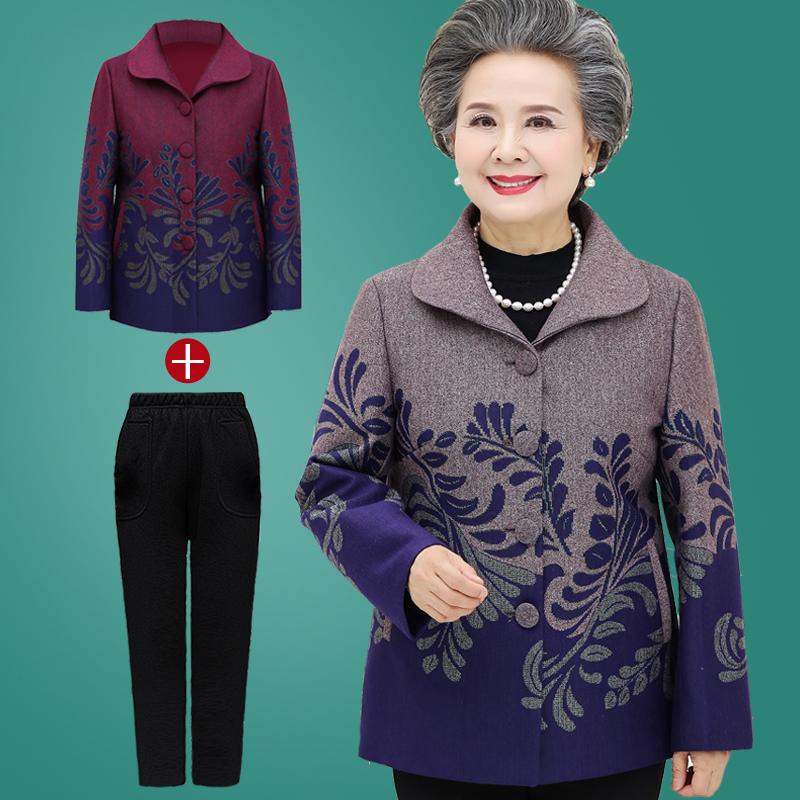 60-70岁中老年人女加绒外套奶奶衣服80老太太上衣妈妈装春秋服装