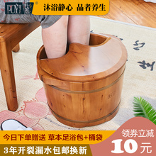 朴易泡脚zu1木桶泡脚zi桶柏橡足浴盆实木家用(小)洗脚加高按摩