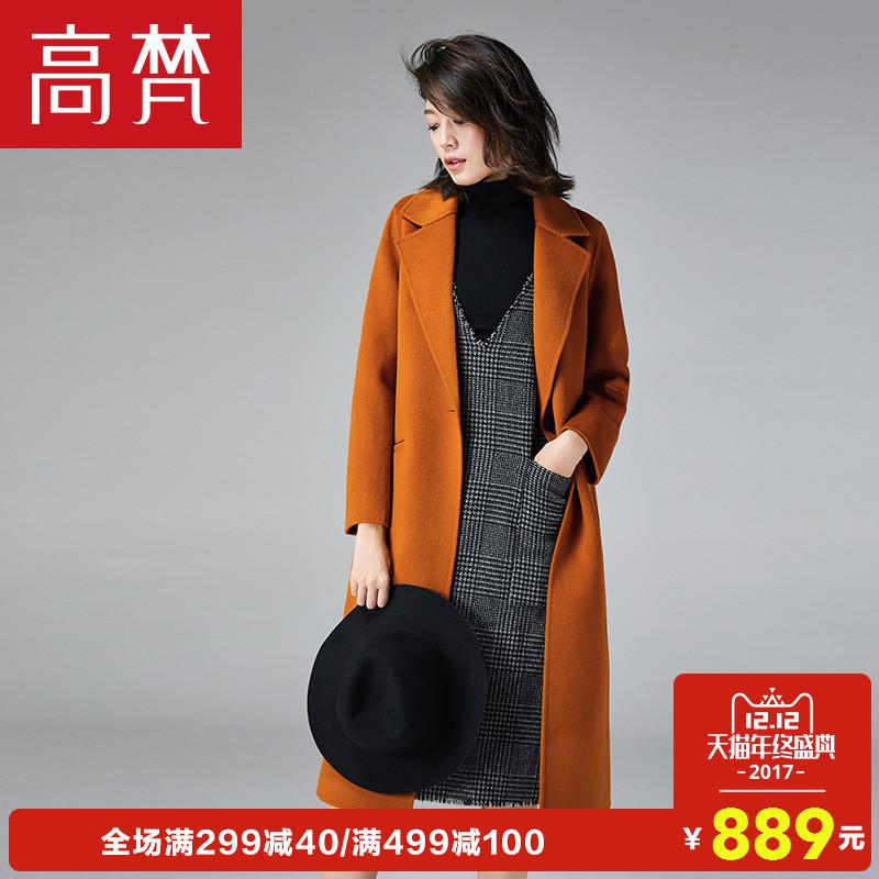 高梵手工双面呢大衣女 2017新款秋冬长款韩版修身过膝羊毛呢外套