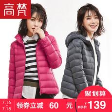 高梵韩版轻薄羽绒服女短款立领连帽修身显瘦反季外套冬装时尚女装